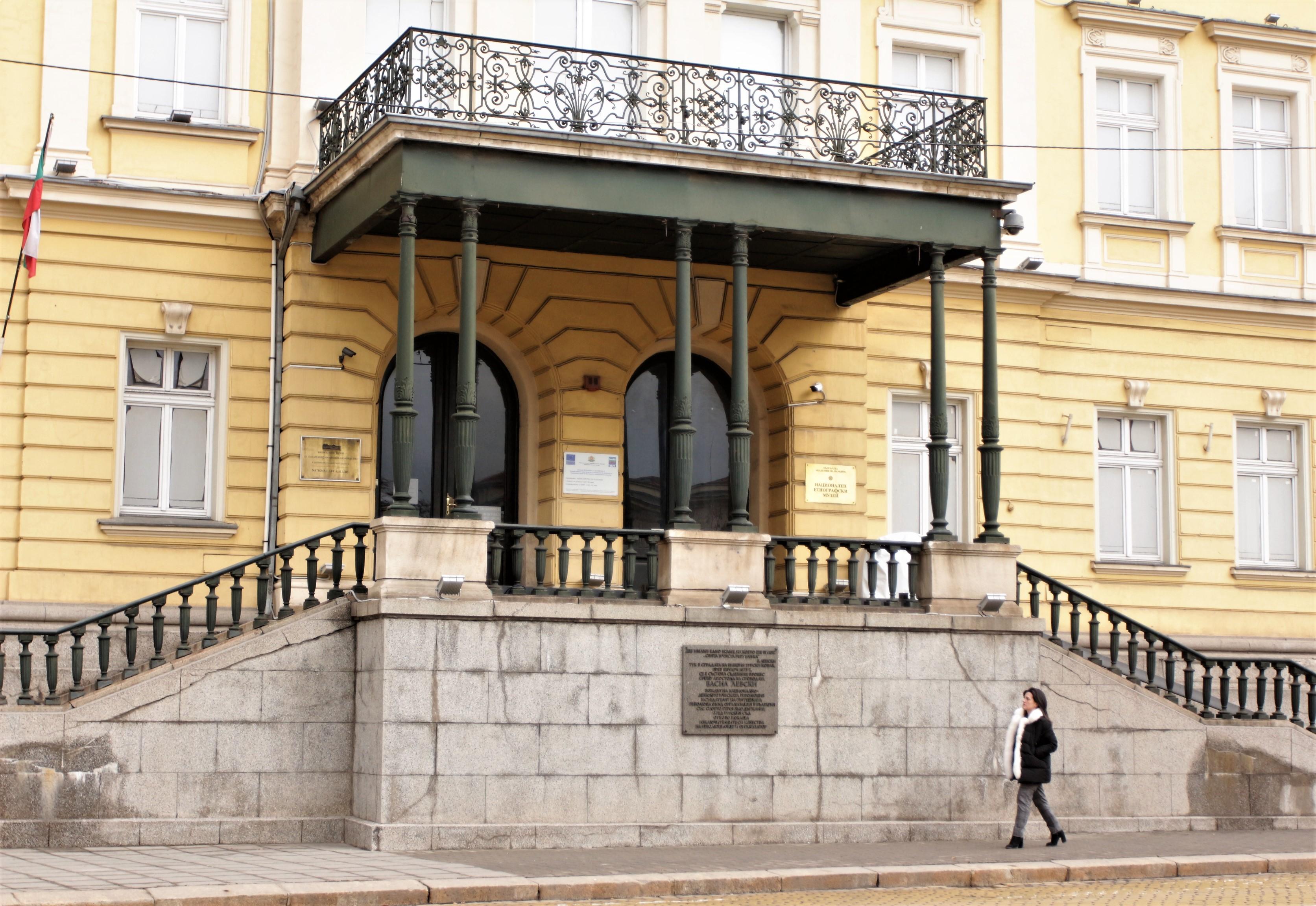 Balkansko store
